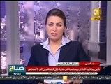 صباح ON: تأجيل محاكمة العادلى ومساعديه لجلسة 3 أغسطس