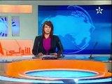 SMAP EXPO Abu Dhabi Journal Télévisé Arabe AL AOULA du 25 janvier 2013