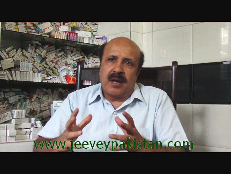 Exclusive interview of Dr. Ejaz Malik (Tarar Hospital Mandi Baha ud Din) by Naveed Farooqi Jeevey Pa