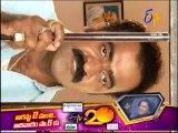 Abhishekam 31-07-2015 | E tv Abhishekam 31-07-2015 | Etv Telugu Serial Abhishekam 31-July-2015 Episode
