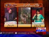 Sach Magar Karwa 29 july 2015 part 2