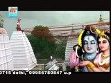 "Bhula Gail Baba Ji | Bhojpuri Devotional ""ShivJi Video"" | Karan | Mala Cassette Co."