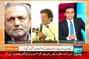 In Focus - 31st July 2015