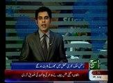 Tahir ul Qadri Insulted Rehman Malik