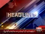 Din News Headlines 4 P.M (31 July 2015)