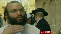 """اليهود يحيون """"عيد الكفارة"""""""
