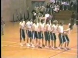 Menlo High School - 1983 - Varsity Basketball Cheerleaders