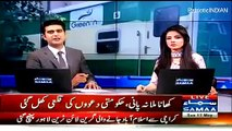 MUST WATCH | This Happens Only in Pakistan | Pak Luxury Train Exposed