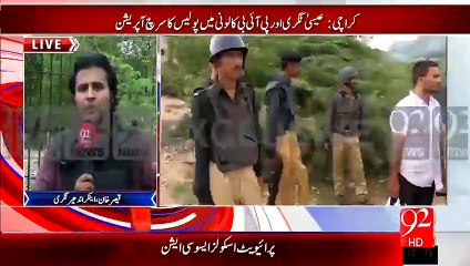 Andher Nagri Team Operation in Essa Nagri Grave Yard - 31-JUl-2015 - 92 News HD