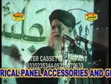 Aqaid-E-Ahle Sunnat Aur Raddey Wahabiyat-Allama Syed Shaha Kazim