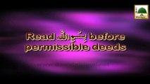 Read Bismillah before permissible deeds - Blessings of Bismillah