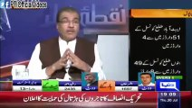 How Hard PPP & PMLN Trying To Get Rid Of General Elections:- Mujeeb Ur Rehman Telling