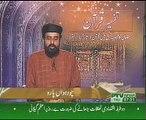 Allama Peer Shafaat Rasool Tafseeer e Quran Para 14 Part 2