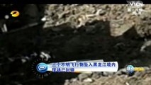 Three UFOs Fall In China After Russian Rocket Gets Hit By UFO, May 16, 2014, UFO Sighting Daily.