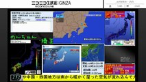 BSC24 Japan Earthquake warning broadcasting station. Disaster Information Sharing (earthquakes, eruptions, abnormal weather, etc.)