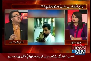 Live With Dr Shahid Masood - 1st August 2015