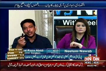 News Night With Neelum Nawab - 1st August 2015