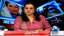 Nasim Zehra - 1st August 2015