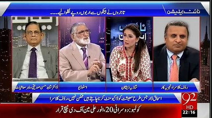 Night Edition - 1st August 2015