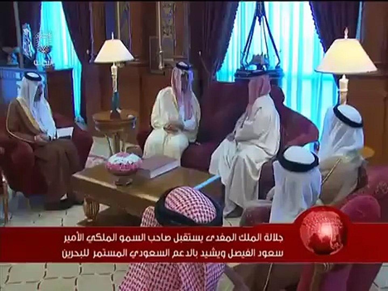 البحرين : جلالة الملك المفدى يستقبل سمو الامير سعود الفيصل