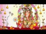 Ganesh Chaturthi Special - Omkar Tu Ganesh | Omkar Tu Ganesha by Sadhana Sargam