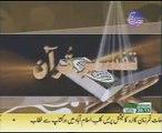 Allama Peer Shafaat Rasool Tafseeer e Quran para 16 part 1