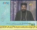 Allama Peer Shafaat Rasool Tafseeer e Quran Para 16 part 2