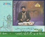 Allama Peer Shafaat Rasool Tafseeer e Quran Para17 part1