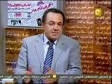 مانشيت يفتح ملف نائب الرئيس والتوريث1/4