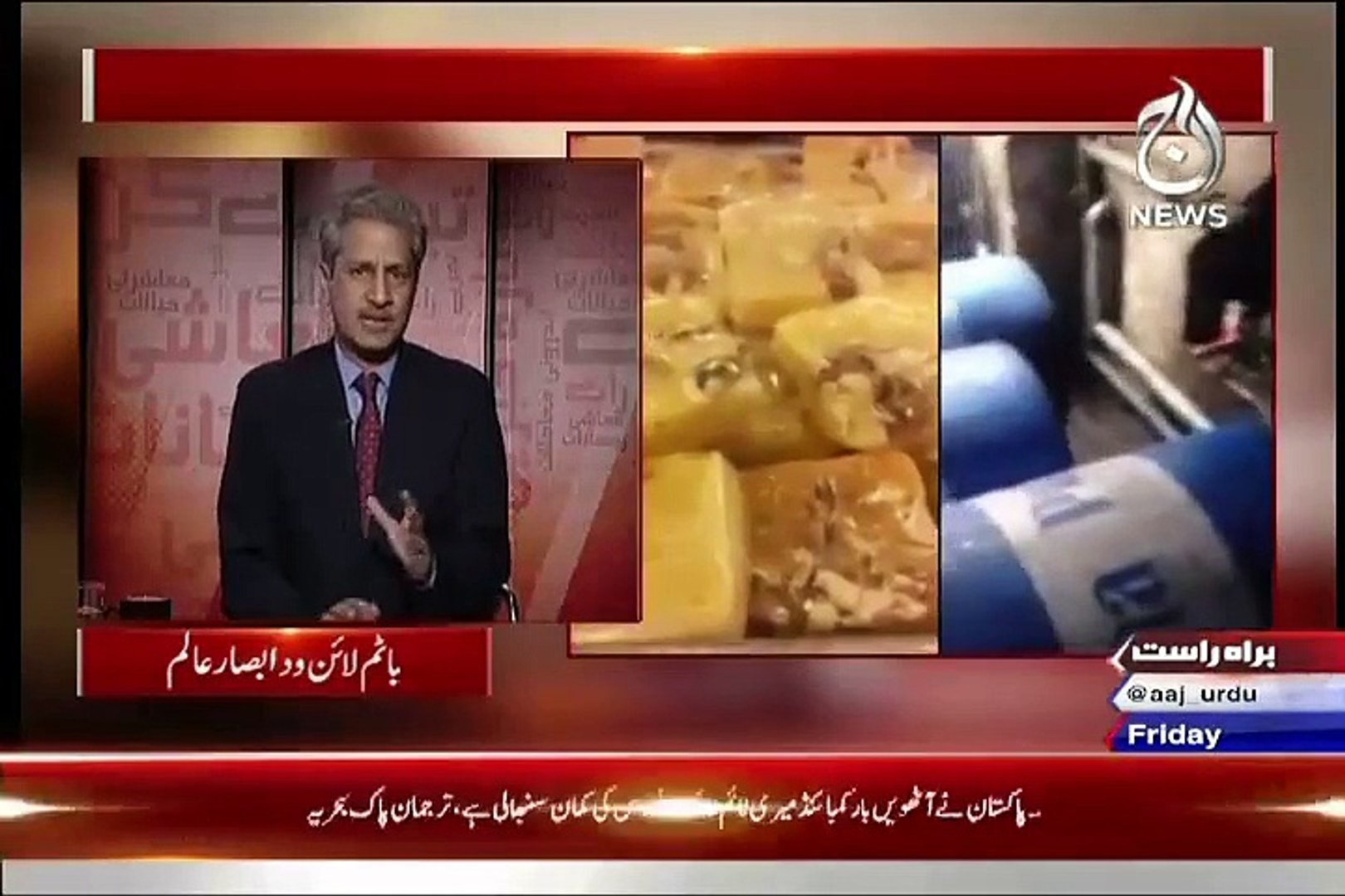 Bottom Line With Absar Alam (Qanoon Sab Ke Liye--) – 31st July 2015