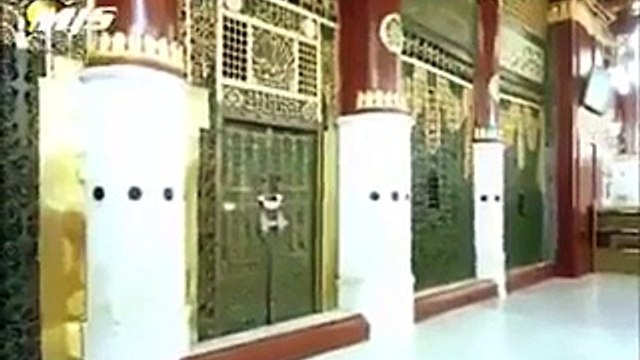 Islamic Videos Ziyarat Roza Rasool (S.A.W) Inside View
