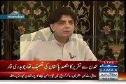 Chaudhary Nisar Telling What Altaf Hussain Shamelessly Said Against Pak Army & Pakistan