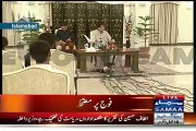 Chaudhary Nisar Press Conference Over Altaf Hussain Hate Speech - 2nd Augusts 2015