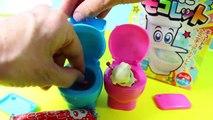 TOILET CANDY Potty Toilets YUCKY WC Moko Moko Mokolet Barbie Puppy JAPANESE TOILETS
