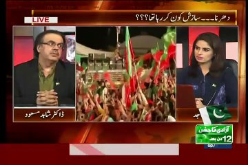 Live With Dr Shahid Masood - 2nd August 2015