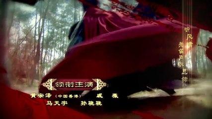 少年神探狄仁傑 第12集 Young Sherlock Ep12
