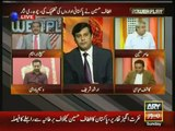 Altaf Says for attack on his own country to his workers in his speeches.Sami Ibraheem