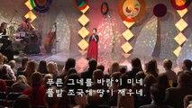 한복 입고 외국 TV에서 노래하는 요가일래
