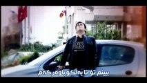 Alireza Talischi - Vabastegi [Kurdish Subtitle]