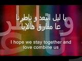 Marwan Khoury ft Carolé Smaha - Ya Rab! - video dailymotion