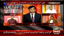Altaf Hussain Speech Against Army - Pti & Jounalists Bashing Altaf Hussain
