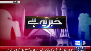 Haroon Rasheed Reveals The Prob Held With Altaf Hussain