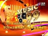 [20100626] 蕭敬騰於金曲獎演唱組曲--我願意, 如果沒有你, 往昔(音量正常版)
