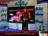 Sports Journalist Waseem Qadri live comments on  Pakistan Siri Lanka Cricket Tour in SUCH Tv proghram Hafta Rafta