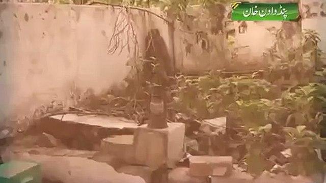 Hazrat Noah's Son Shrine Serious Ignorance by Auqaf Department