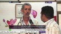 إنتشار وباء حمى الضنك في مدن يمنية عدة