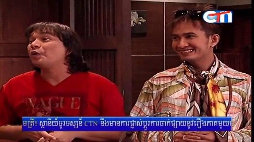 Mun Sne Komlos Pentor EP 23 | Godialy.com