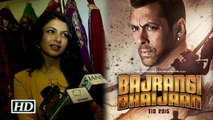 Bhagyashree reacts on Salmans Bajrangi Bhaijaan