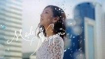 [CM] 北川景子 Keiko Kitagawa _ シード SEED ワンデーピュア 1dayPure うるおいプラス - Made in Nippon篇