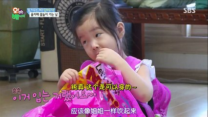 Oh My Baby 20150801 Ep74 Part 1